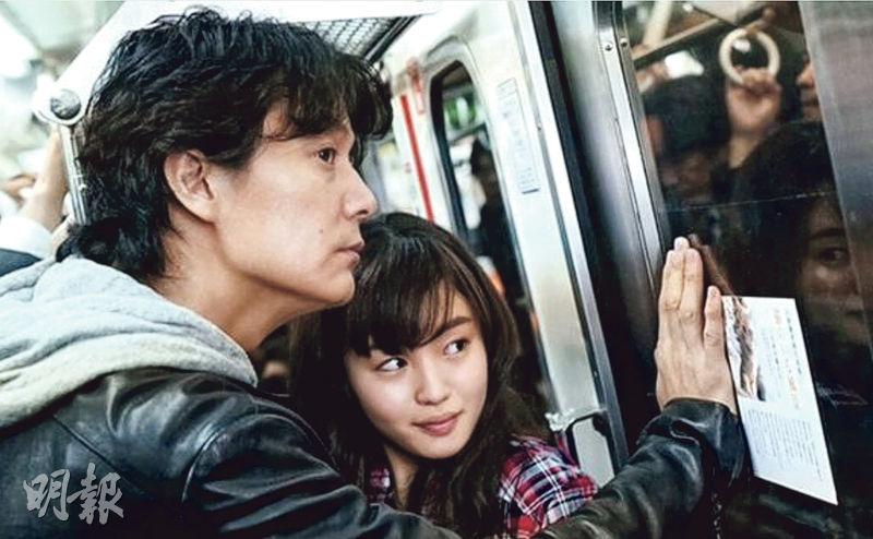 Сериалы японские - 6  - Страница 7 _20MD020_