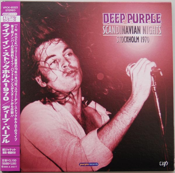 Deep Purple - Scandinavian Nights (1988) / Live in Stockholm (2005) D79e835e518c891d5510fbaedf746528