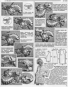 Фриформ. Техника вязания. 35m