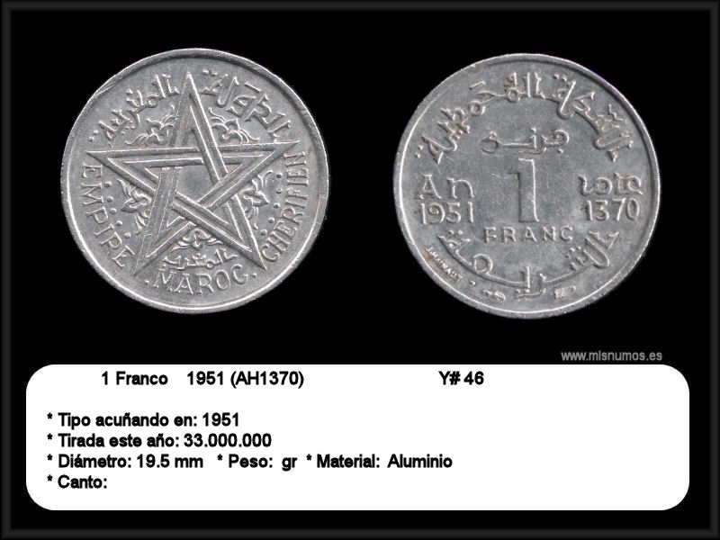 Moneda moderna de Marruecos (un franco) 1951 1_franco_1951_1370_km46