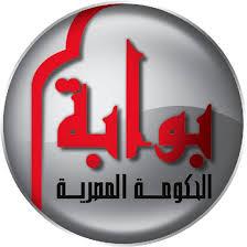 تنسيق القبول بالصف الاول الثانوى 2016 لجميع محافظات مصر - صفحة 2 Images7