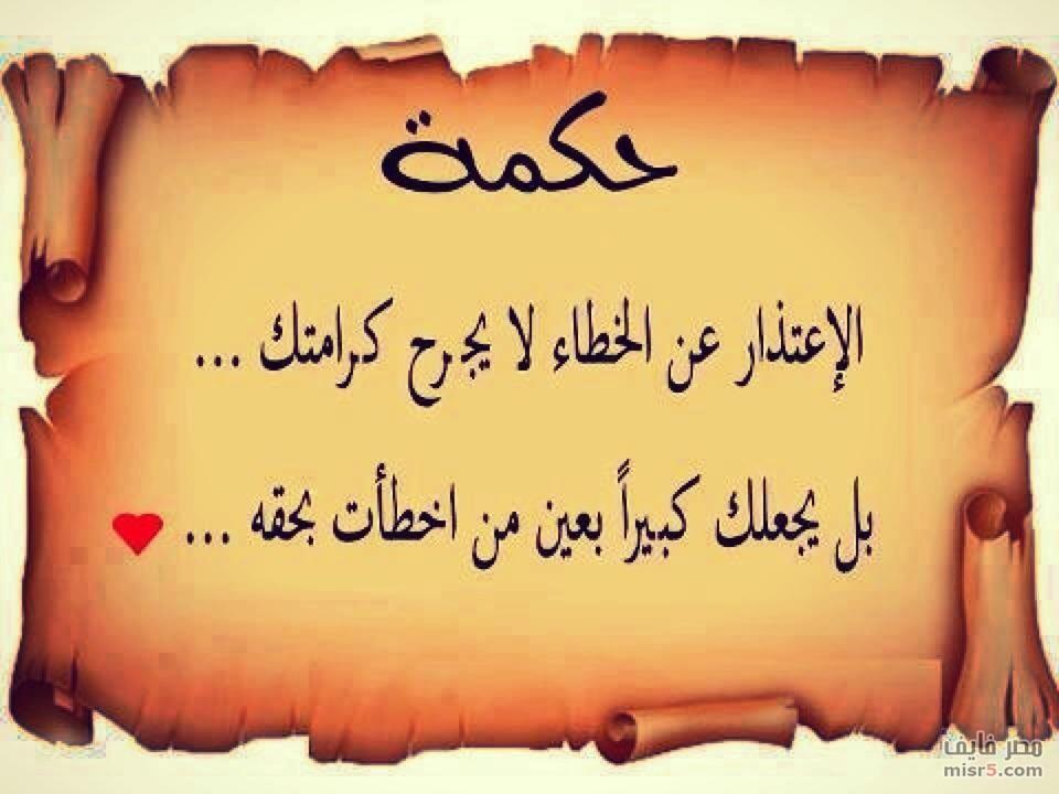       عــــــتــــــاب 20130309171921