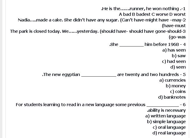 اسئلة امتحانات حقيقية من لجان اختبارات مسابقة ال 30 الف معلم مساعد Snapshot_2014-11-14_013748