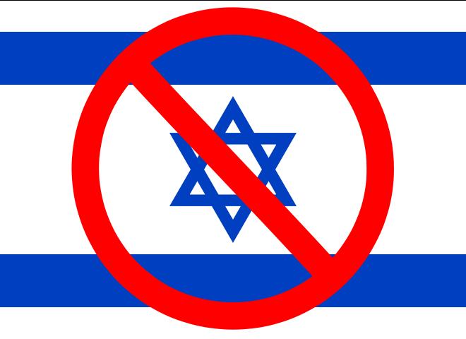 لن نعترف بإسرائيل No_Israel