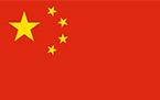 CANDIDATAS A MISS CONTINENTES UNIDOS 2018 * FINAL 22 DE SEPTIEMBRE CHINA