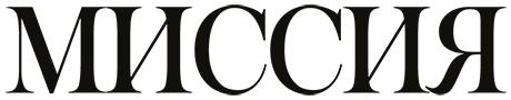 Татьяна Навка. Пресса - Страница 3 Logo