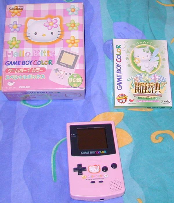 [RCH] Consoles SAKURA / Hello Kitty Jaquette_front
