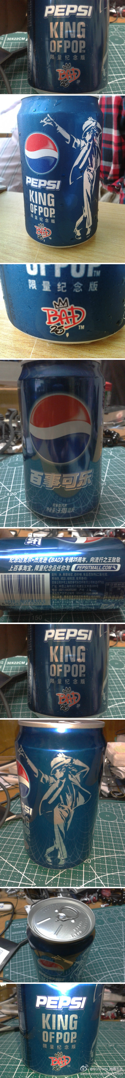 Lattine Pepsi dedicate a Bad 25 - Non arriveranno in Italia 012643pqhu7uzqh2zzjqs0