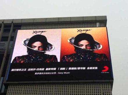 [UFFICIALE] XSCAPE - Tutte le news riguardanti l'album - Pagina 30 1009529fozvbz1o1ercbrm