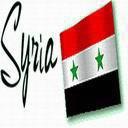 الجمهورية العربية السورية 1070