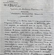 Кресненско востание - Page 2 Kresna_Macedonian_Uprising_1878