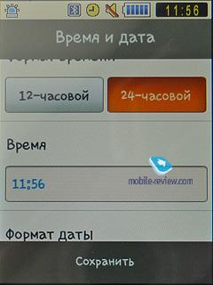 Samsung Corby Scr12