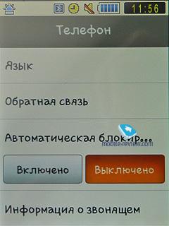 Samsung Corby Scr13