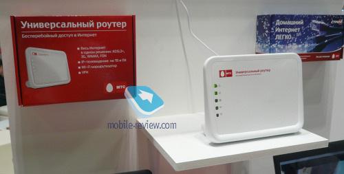 МТС: Универсальный роутер Fast 2804 Expocomm-stand