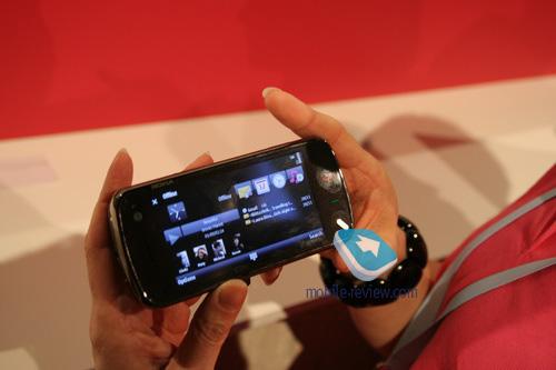 كل ما يخص (N97 ) معلومات Pic23