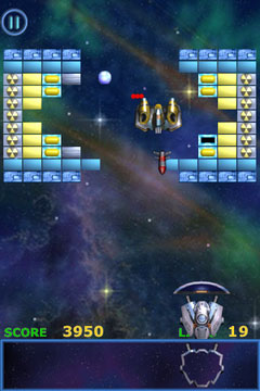 [JEU] METEOR BRICK BREAKER : Un bon casse brique / shoot'em up [Démo/Payant] Ameteor3_240