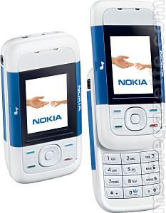 Ποιο κινητό έχετε; Nokia-5200-combo