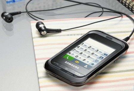 حدث موديلات  Samsung-champ-phone