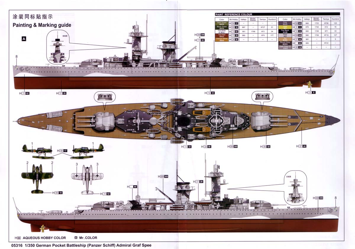 Admiral Graf Spee Academy 1/350 premium edition Color-01
