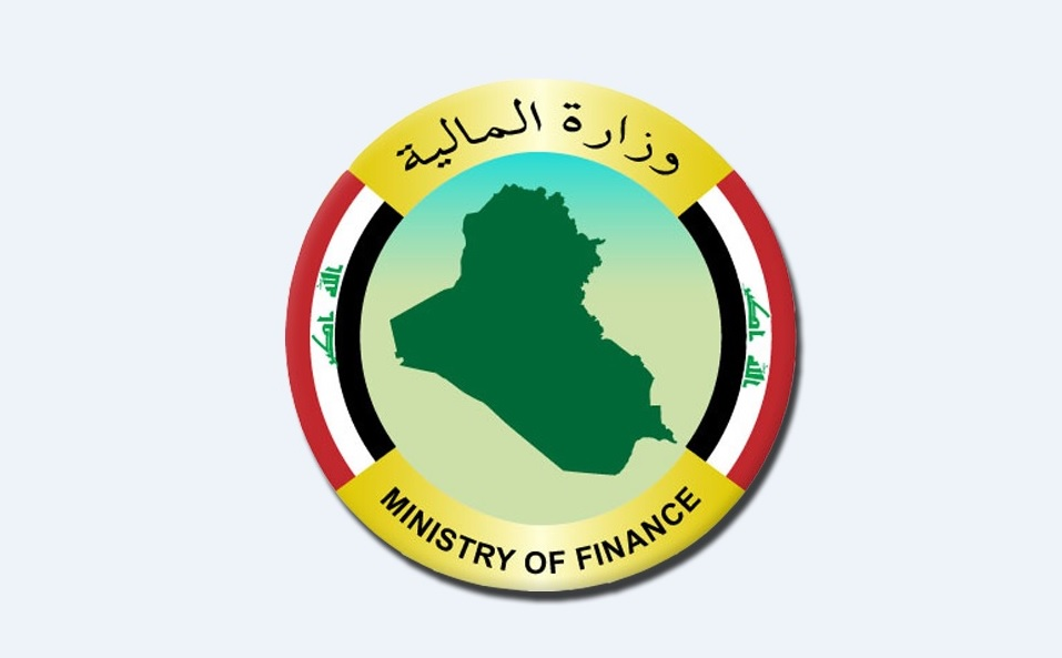 A press release issued on behalf of the media spokesman for the Office of the Deputy Prime Minister for Economic Affairs and the Minister of Finance Logo%201
