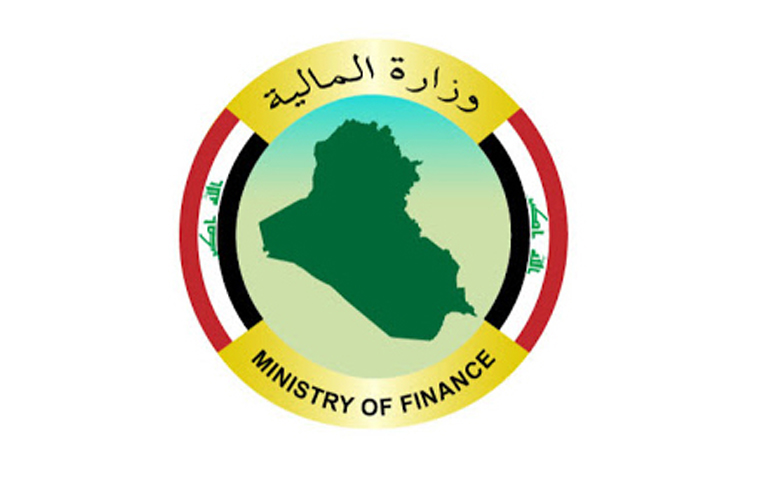 The Minister of Finance directs to release the funding for the salaries of ministries and departments not linked to a ministry for the month of October after the approval of the fiscal deficit law by the House of Representatives Logo%20f