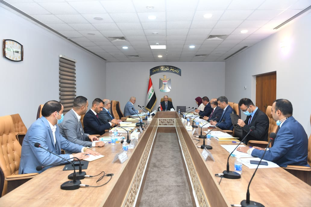 The Minister of Finance chairs the meeting of the Board of Directors of the State Employees Retirement Fund Index