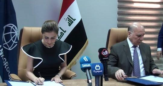 Iraq and the Bank of Iraq sign a $ 200 million loan agreement to improve energy 8cfa6c2a-f368-4ee1-8597-c26406aa572e