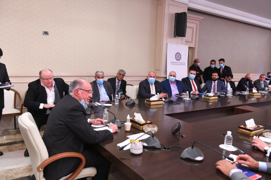 Headed by the Minister of Finance, the Association of Private Banks organizes a meeting for the banking sector 92ab0b22-6af2-4c5f-b1a2-3c0d219683f8