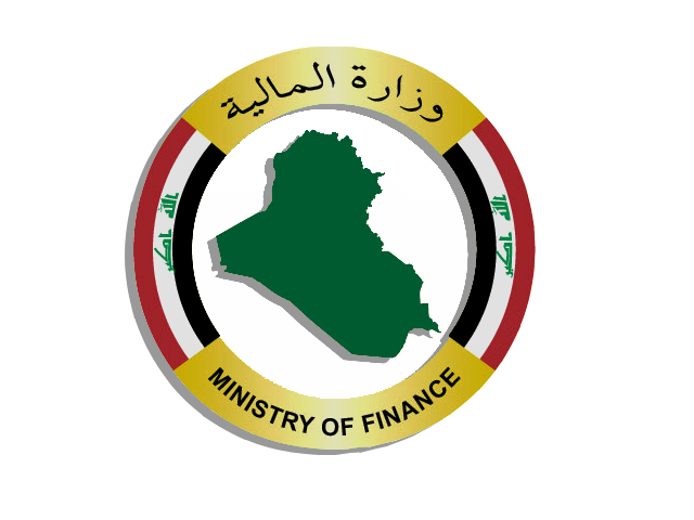Ministry of Finance shows the total amounts released by the Accounting Department for the provinces of Nineveh and Salah al-Din from the allocations of the general budget for the year 2019 Logo1%20(1)