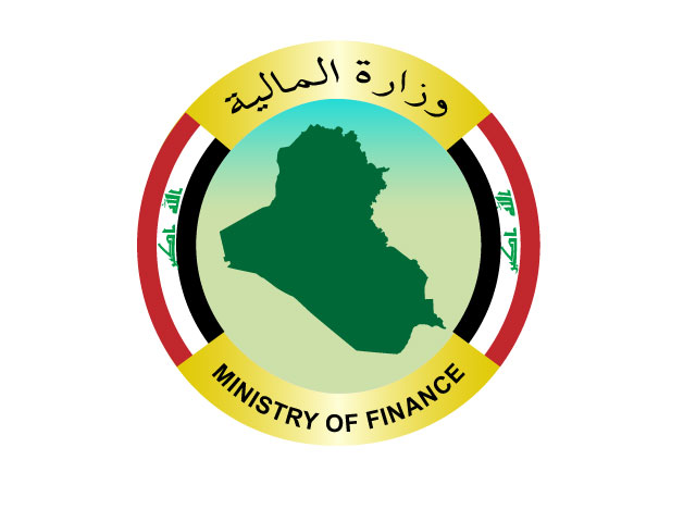 Finance: raising the budget of 2020 to the Council of Ministers mid-September Logo1