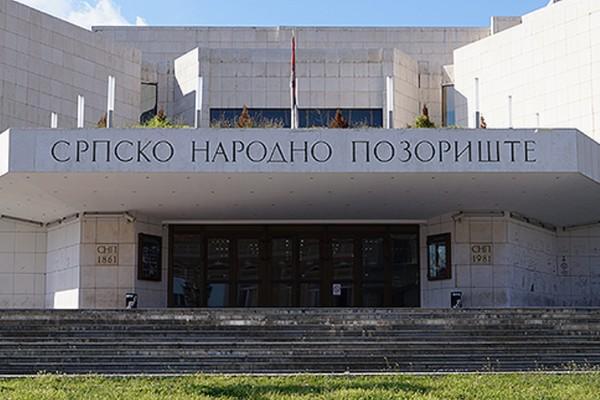 Srpsko narodno pozorište 6431-snp
