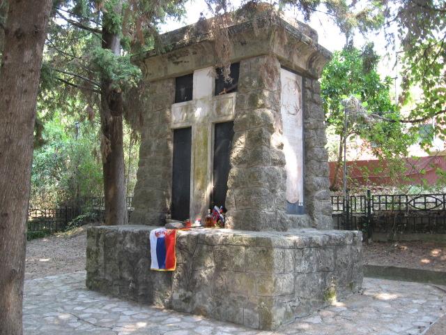 Epitaf KRF-2011-041