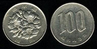 Japón, 100 yen, 1974. Foto_4532
