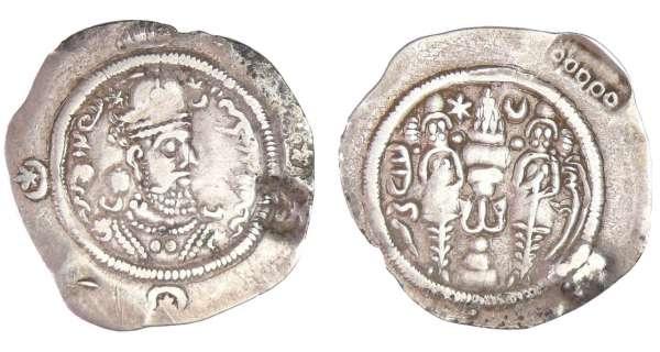 Drachme contremarquée imitant Hormazd IV Hunnic-tribes-nezak-huns-z220457