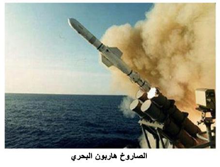 الاحلال والتجديد فى الجيش المصرى Pic1301