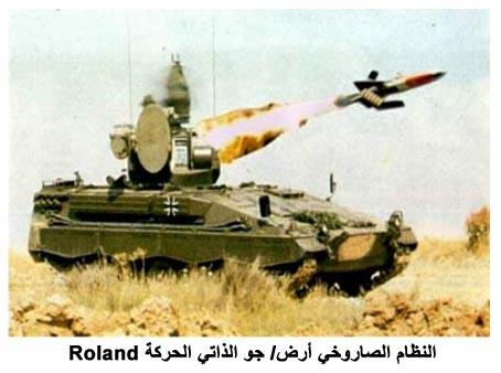 بالصور موسوعة الدفاع الجوي.صواريخ ارض جو Pic2203