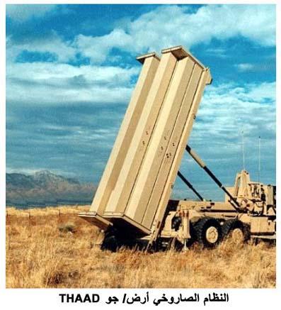 بالصور موسوعة الدفاع الجوي.صواريخ ارض جو Pic2215