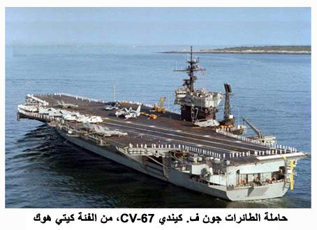 بالصور وحوش البحار واسمائها Pic608
