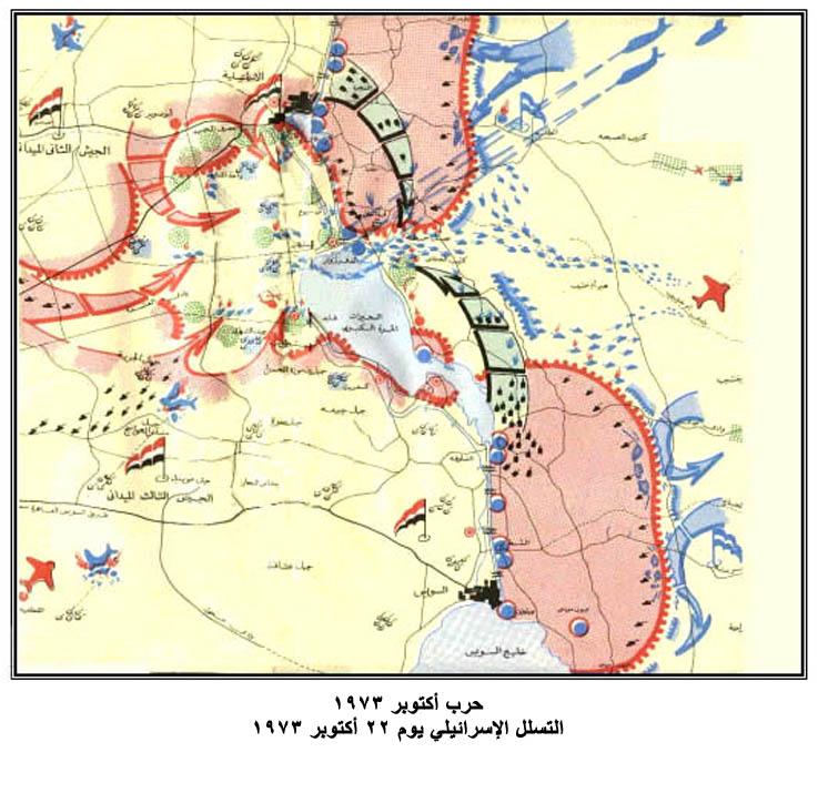 العرب واسرائيل - صفحة 2 Fig21