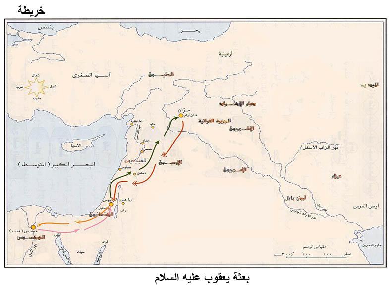 يعقوبُ عليه السلام Map13