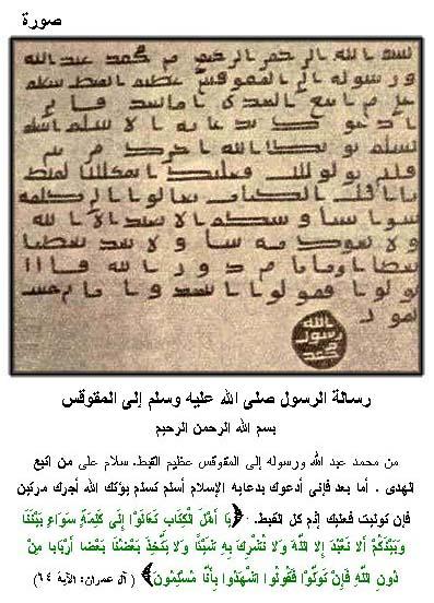 محاضرة إملائية والخاصة للدراهم الأموية الاسلامية الصرفة وليس المعربة لمحمد الحسيني Pic19