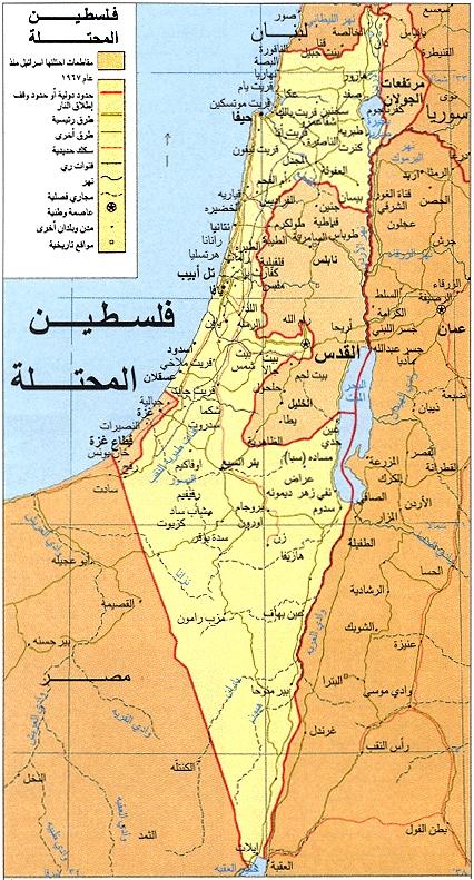 حتى لا ننسى فلسطين..جنة على الأرض Map