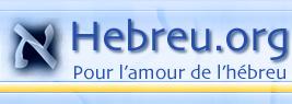 Site web pour apprendre l'hébreu / Learn hebrew free on line New-site_01