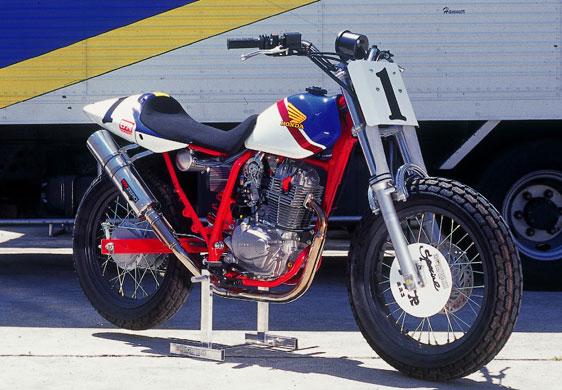 Honda FTR FTR223