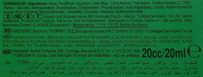 Le topic Arko (savon & crèmes) - Page 8 ClassicC