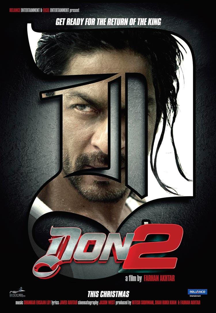 Don 1-3 (2006-201-)  Don-2