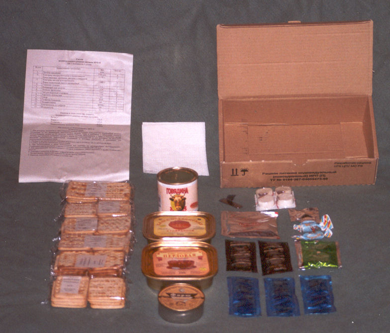 Russian Army Rations/Food Russian-ration-th-parts06