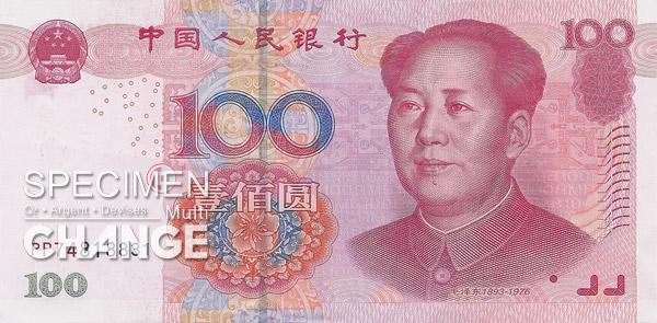 [✔] République Populaire de Chine CNY-00100-A