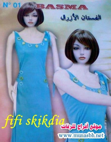 جديد مجلات الخياطة الجزائرية 2013 للصيف، موديل قنادر جزائرية صيف  Zafat00966569944524abolayancbe2adb921