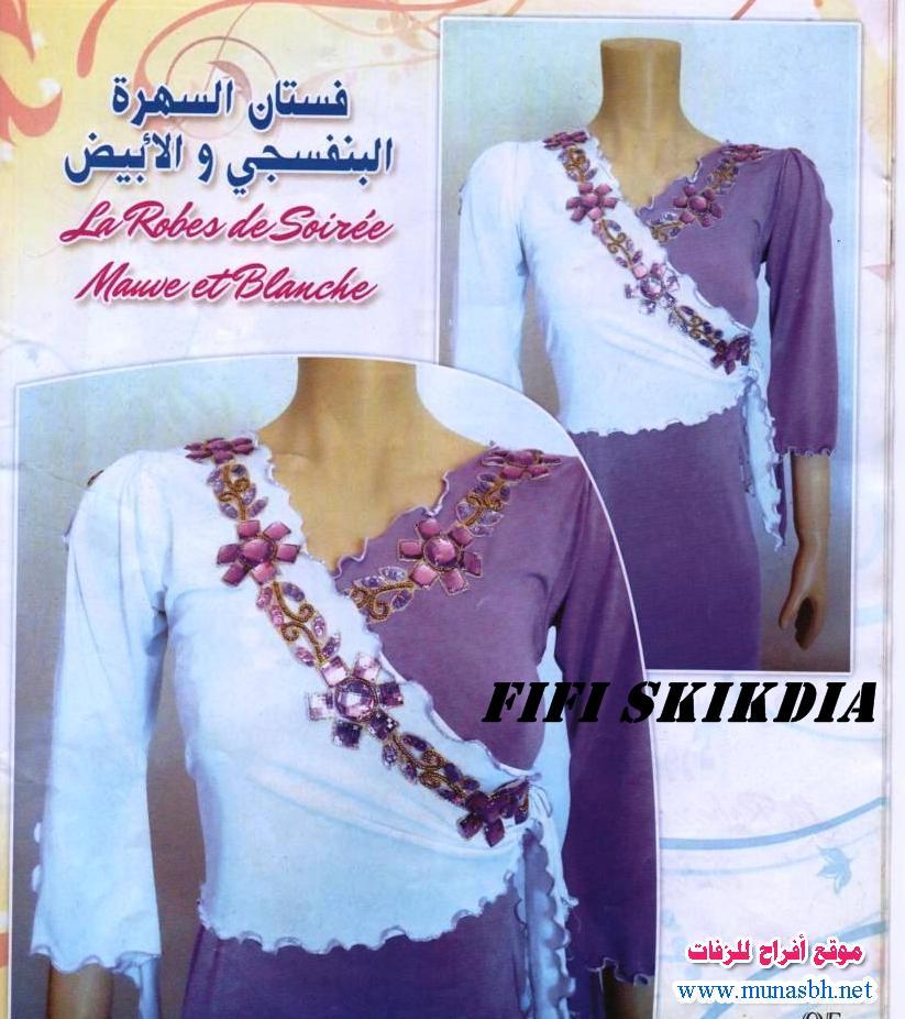 جديد مجلات الخياطة الجزائرية 2013 للصيف، موديل قنادر جزائرية صيف  Zafat00966569944524abolayanea05a6a04f